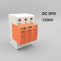 SPD DC 1200V 20KA~40KA House Surge Protector Protective Low voltage Arrester Device