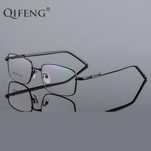 Spectacle Frame Eyeglasses Men Computer Optical Myopia Male Prescription Transparent Clear Lens Glasses QF257