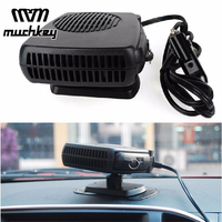 Auto Car Vehicle Portable Dryer Heater Heating Cooler Fan Demister Defroster 2 In 1 Warm Hot