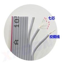 2018082104 xiangli 61276 Серебряный ide-кабели 3,5 обновления кабель 6 цветов