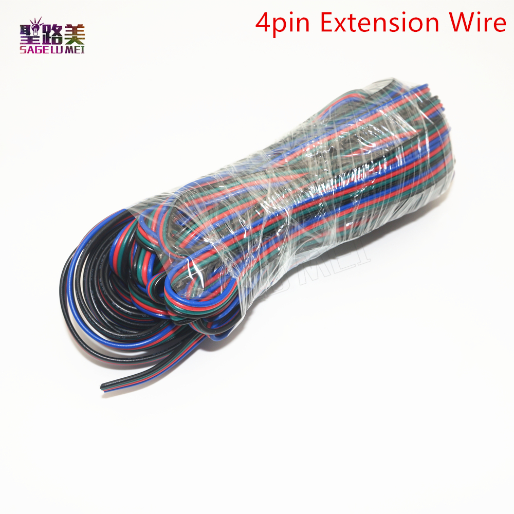 5m/10m/20m/ 50m 2pin single /3pin 2811RGB /5pin RGBW Extension 4Pin RGB+White /RGB+Black Wires Connector Cable For RGB LED Strip akg pae5 m