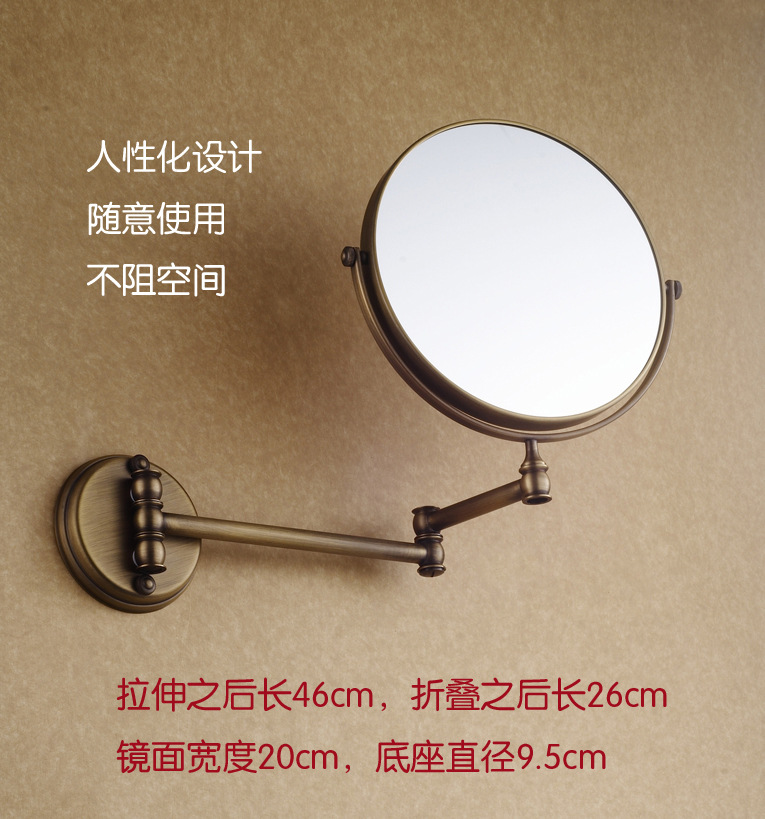 Antique bathroom copper eight-inch makeup mirror makeup mirror retro simple folding double-sided beauty mirror wall hanging tele все цены