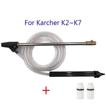 Мойка высокого давления с 2 шт керамическими насадками, автомойки, пескоструйный шланг, быстрое соединение для Karcher K2 K3 K4 K5 K6 K7