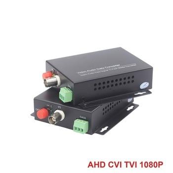 1080P Optical Video Transmitter & Receiver Signal Fiber FC Extender Analog AHD CVI TVI Cameras 20KM