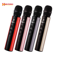 2018 New Mobile Phone Karaoke Microphone recording Wireless Microphone Male And Female Voice Changing Bluetooth Speaker