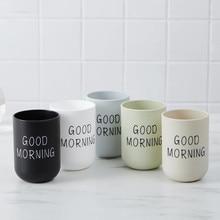 Стаканы для ванной комнаты зубная щетка чашка Круглая Простая простая чашка пара зубная чашка хорошее утро 328A