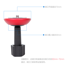 JIEYANG 75 mm bowl head  turn to the flat tripod adapter conversion 3/8 universal interface Suitable for 60mm 75mm