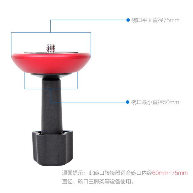 JIEYANG 75mm tigela cabeça virada para a cabeça chata tripé adaptador de conversão 3/8 interface universal Adequado para 60mm a 75mm