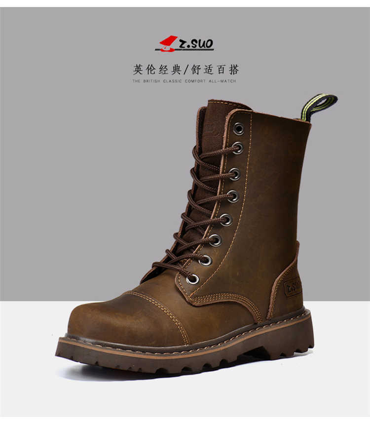 Z. Suo women boots, canister boots restoring ancient ways of fashion women high quality with ladies botas mujer zs6818 short boots woman the fall of 2017 a new restoring ancient ways british wind thick boots bottom students with martin boots