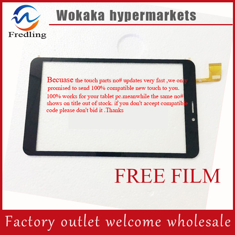 все цены на Free film+ New Touch Screen Digitizer For 8