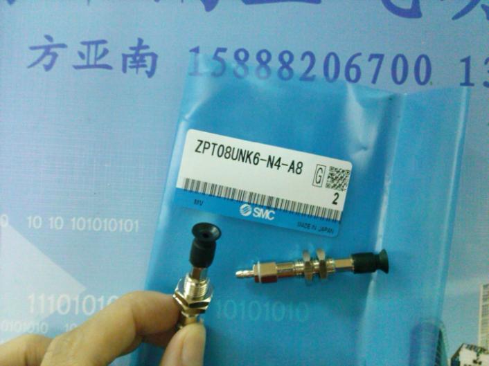 SMC pneumatic actuator Vacuum Chuck Plastic Suction Cup ZPT08UNK6-N4-A8  smc pneumatic actuator vacuum chuck plastic suction cup zpt06unkj06 b5 a8