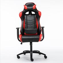 Reclining office computer chair games athletics chair  (Adjustable Armrest)