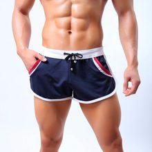 Лето мужская Quick Dry Удобные Шнурок Дышащий Пляж Главная Шорты Сундуки С Боковой Карман Для Мужчин