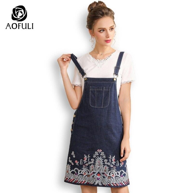 Kadın Giyim'ten Kadın Setleri'de AOFULI Artı boyutu kadın kot elbise seti 2 parça takım elbise kısa kollu üstleri ve elbise kıyafet vintage nakış L XXXL 4XL 5XL A3689'da  Grup 1