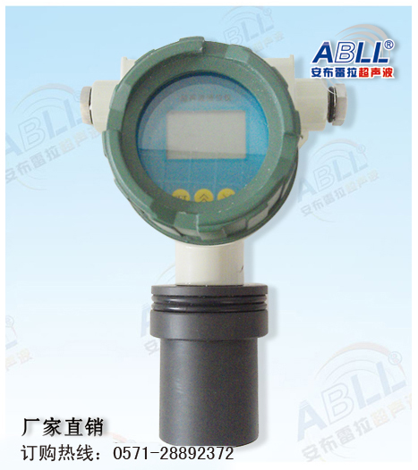 UTG21-HE One-piece Two-wire Explosion-proof Ultrasonic Liquid Level Meter / Explosion-proof Ultrasonic Level Mete