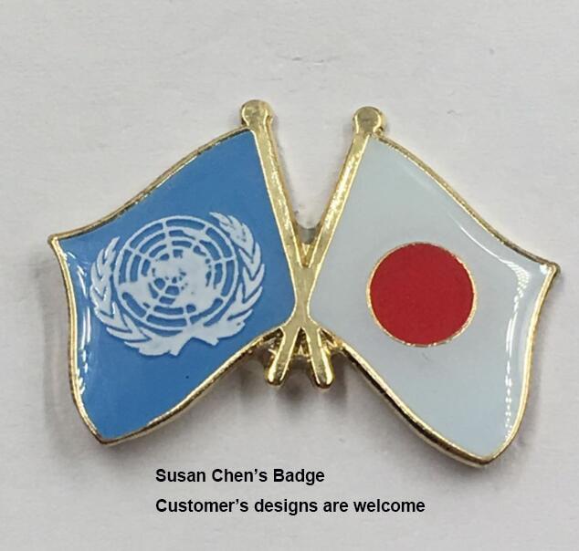 United Nation Cuba Friendship Flag Badge Lapel Pin Pins Home & Garden
