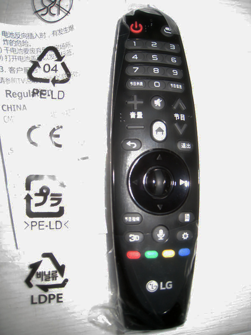 lg tv magic remote control. new arrival free shipping original genuine an mr600 magic remote control for lg smart tv uf7700 uf8500 uf8590 uf8580 ~ series-in controls from lg tv o