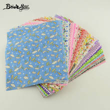 Scrpbooking No Repeat Colors and Design Cotton Fabric 50pieces Sewing Dolls Toys 10cmx12cm Fabric Other Art Work Stash Crafts(China)