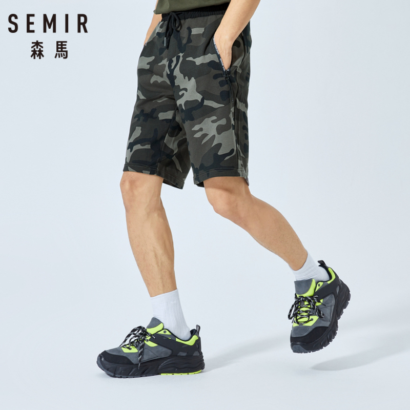 SEMIR Large Size Shorts Men Summer Color Code Male Fitness Men's Fifth Loose Summer Shorts For Men