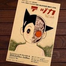 Astro Boy Quarto Frame Do Vintage Kraft Poster Decorativa DIY Adesivo Pintura Delicada Bar Casa Decoração Da Parede Da Lona Presente