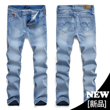 Men Jeans Straight Denim Jeans 2016 Brand Clothing Solid  Pockets Trousers Midweight Softener Stretch Skinny Pants Plus Size