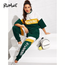 ROMWE Zip Half Placket Letter Top And Colorblock Sweatpants Set 2019 Stand Collar