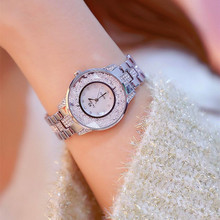 New hot sale no digital scale watch high-end link dial movable rhinestone strap female Fashion & Casual