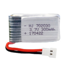 Hiinst 1PC 3.7V 300mAh Lipo Battery Spare Part for Hendy1306 YouDiU816 DiFeida F180FY530 Remote RC Quadcopter