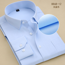 Autumn new arrival 2016 male business casual long-sleeve shirt  formal plus size shirt slim office bar ktv club s-6xl shirts