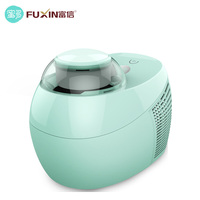 Fuxin Meedo Mini Electric Ice Cream Maker Yogurt Ice Cream Making Machine Home Automatic Self refrigerating Ice Cream Freezers