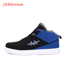 JYRhenium Man Running Shoes Sport Sneakers Stability Outdoor Walking Shoes Male Jogging Shoes For Adult Athletic Training Shoes