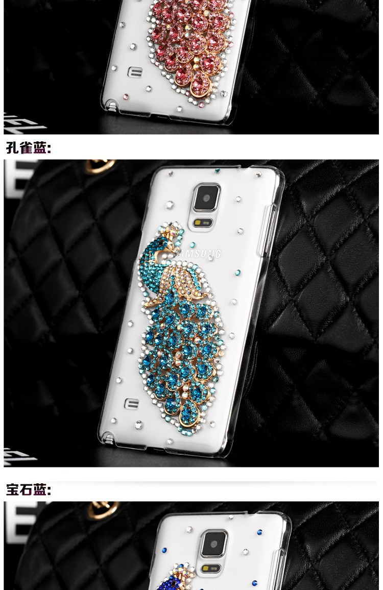 Peacock shell transparent PVC Cover For Samsung Galaxy Note 4. production  details d0c654bd0f75