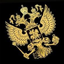 1 шт. национальная герба Российской Федерации, герб России, никелевая металлическая наклейка в виде орла, наклейка для украшения автомобиля