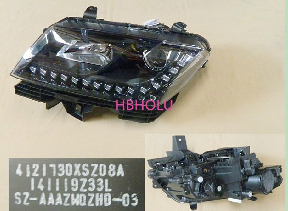 Original Quality Head light  Head lamp L 4121730XSZ08A for  Great Wall Haval H2