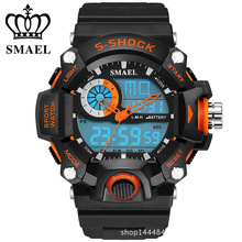 2016 New S Shock Men Sports Watches SMAEL Quality Brand Digital Analog Alarm Military Watch Relogio Masculino Digital-Watch