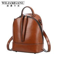 Wiliamganu модные ledies Ретро Натуральная кожа рюкзак двойной молнии стиль сумка женская Школьные ранцы для девочек 0822