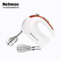 200W Fast Speed Milk Drink Electric Whisk Frother Foamer Kitchen Egg Stirring Beater Electric Mini Handle