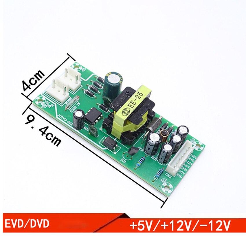 1 шт. DVD универсальный блок питания EVD импульсный источник питания + 5 В + 12 В 12 в модуль цепи|Импульсный источник питания|   | АлиЭкспресс