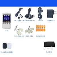 Multifunctional physiotherapy home neck waist neck shoulder body digital meridian pulse acupuncture massage instrument massager