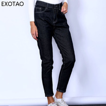 EXOTAO Brief Denim Pant Women High Waist Black Fitted Casual Calca Jeans Feminino Harem 2017 Fall Winter Simple Female Jeans