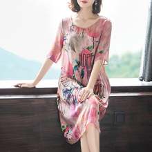 Silk dress female 2019 summer new retro loose O-neck print large size M-4XL high quality fashion elegant party vestidos