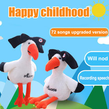 ZSIIBO Re-reading chicken figurine children's baby toys fun puzzle recordings speak nodding light singing electric plush toys(China)