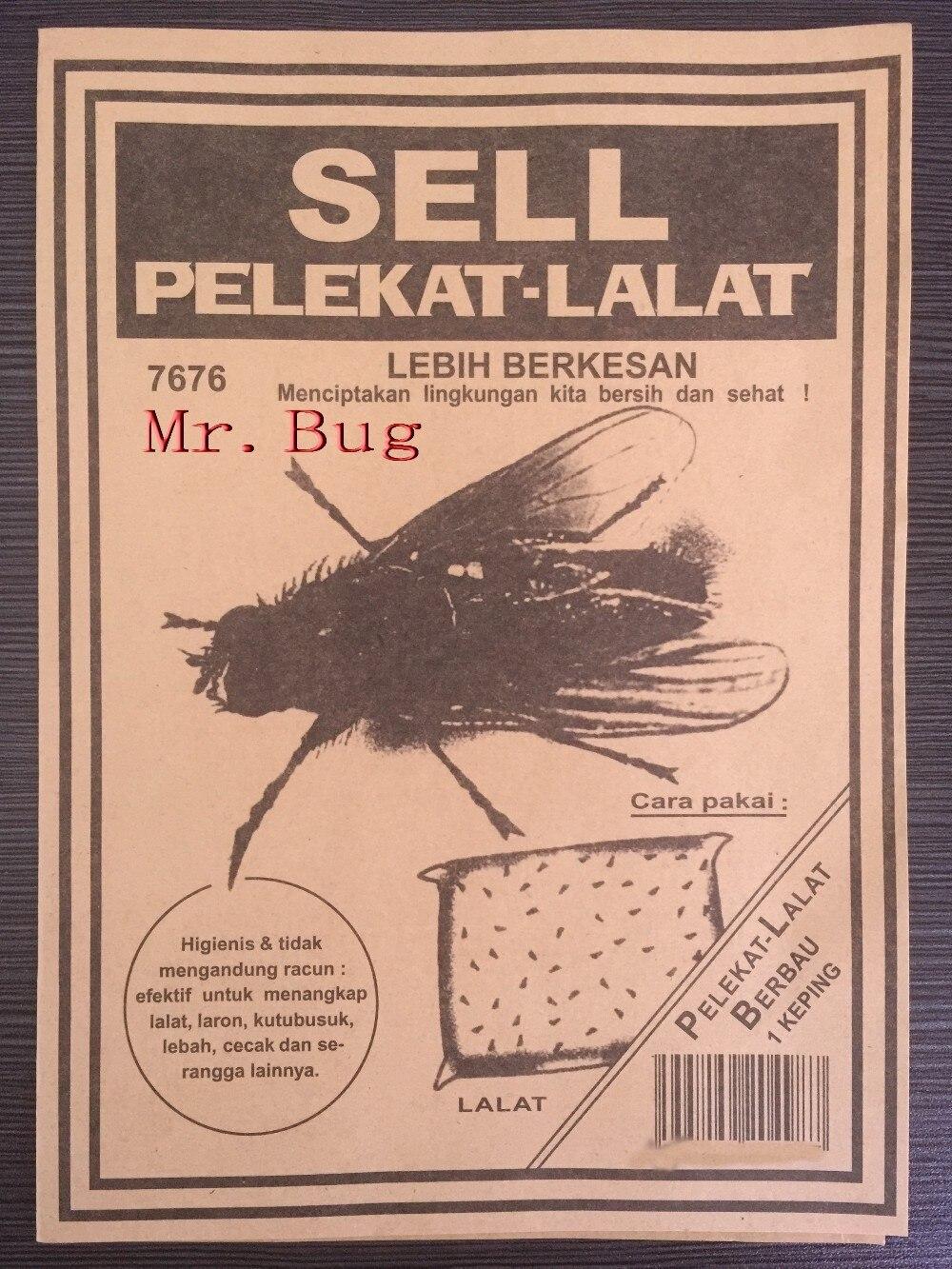 5 шт. mr ошибках Fly клей ловушки платы, покупать убийца Стикеры дома Борьба с вредителями, муха мух моли ящерица дрозофилы таракан отклонить