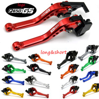 Short&Long For BMW F650GS F650 GS Dakar F 650GS 2003 2007 Motorcycle Accessories CNC Brake Clutch Levers