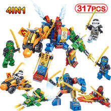 317pcs/4IN1 DIY Compatible With Legoinglys Ninjago Dragon Mechs Figures Play Gift For Children's Toys Building Block Brick(China)