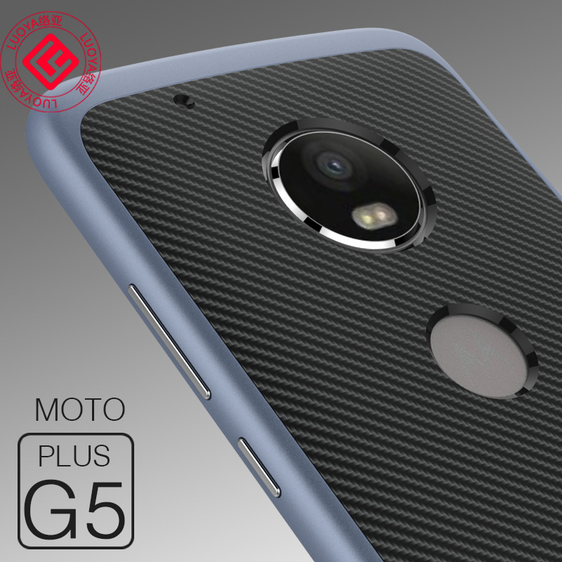 the latest 4bfae cfd3a US $4.99 |For Motorola Moto G5 Plus Case TPU Silicon Hybrid + PC Dual Layer  Frame Hybrid Protection Back Cover For Moto G5 Plus Cases 5.2