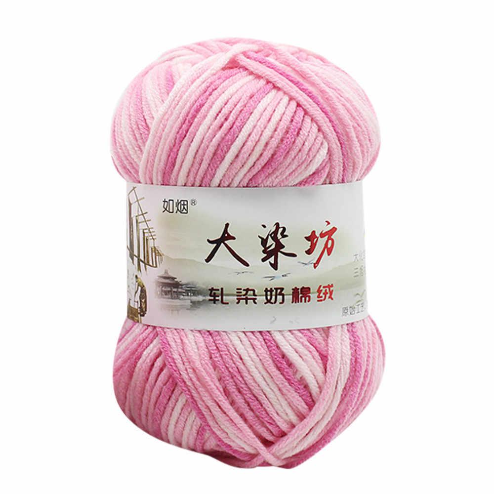 1PC 50g Chunky Kleurrijke Hand Baby Melk Katoen Gehaakte Truien Wol mode Kleurrijke Hand Melk Katoen Gehaakte Truien wol