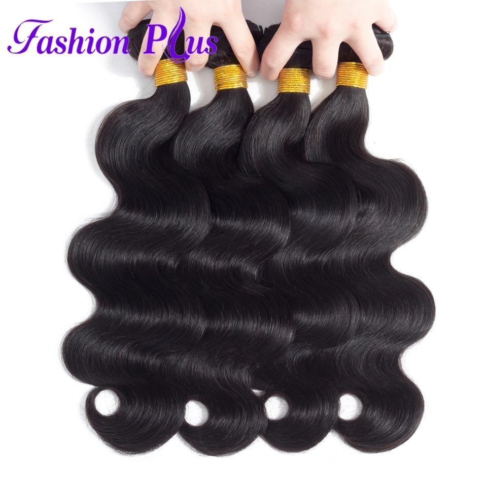 Non transformés Vierge Cheveux Bundles 100% 4 pcs Haut Grade Épais Faisceaux Mous Beauté Salon Fournitures 10 ''-30'' brésilienne Corps Vague