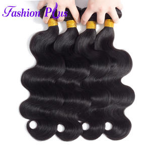 Unprocessed Virgin Hair Bundles 100% 4PCS Top Grade Thick Soft Bundles Beauty Salon Supplies 10''-30''  Brazilian Body Wave