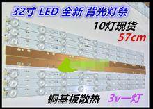 """20pcs 32"""" 570mm*17mm 10leds LED Backlight Lamps LED Strips w/ Optical Lens Fliter for TV Monitor Panel 30V New"""